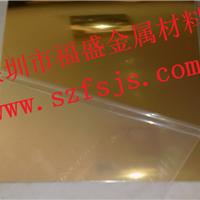 华东地区大量供应C2680黄铜板|红铜板