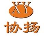 苏州协杨包装材料有限公司