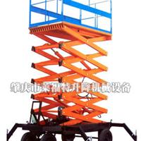 南宁厂家专业生产销售移动式升降平台