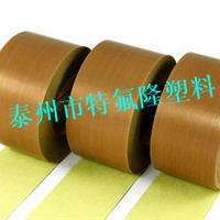 供应聚四氟乙烯有机硅压敏胶带