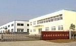 上海铭进特种钢有限公司