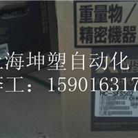 供应HC-SFS702B,为雅安祈福