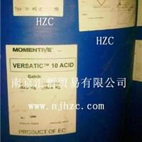 供应新癸酸��E10P�蛐鹿锼崴跛�甘油酯