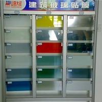 供应办公室玻璃贴膜的好处 装饰膜