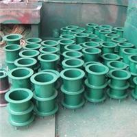 供应北京航天防水套管