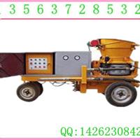 供应湿式混凝土喷浆机