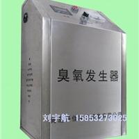 供应秦皇岛臭氧发生器供应