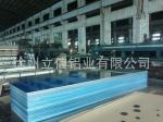 徐州立信铝业有限公司
