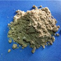 供应聚合树脂胶粉