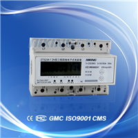DTS238-7 ZN GQ12三相导轨安能表