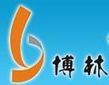 江苏博林机械制造有限公司
