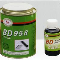 供应巴丁BD-958输送带粘合剂