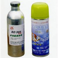 供应巴丁多功能清洗剂BD-766