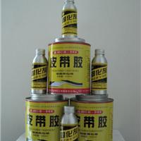 供应昌邦CB-988皮带胶