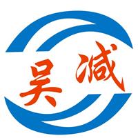河北吴桥减速机械厂