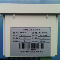 供应三相电量综合显示仪表/多功能电力仪表