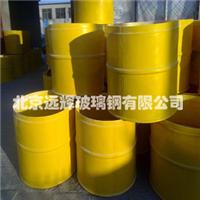 北京供应玻璃钢防撞桶、防撞墙、隔离墙