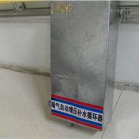 佳专利产品不用电的循环泵泰自动增压补水循环器招商