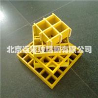 北京供应玻璃钢格栅厂家价格低
