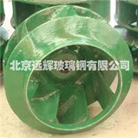 供应北京大兴扇叶百叶叶轮厂家价格低