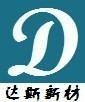 长沙达斯新材料有限公司