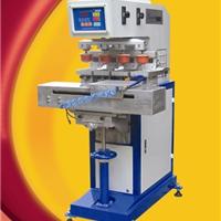 供应HL-200C/4  气动四色穿梭移印机