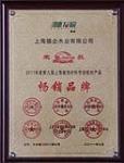 上海装饰材料市场板材产品畅销品牌