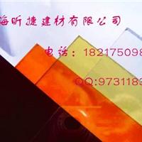 供应透明PC耐力板 上海昕捷建材PC板材