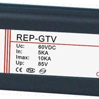 ����REP-GTV ӿ�����۸�