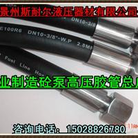 供应定制工程机械液压油管及总成(图)