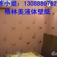 深圳液体壁纸加盟深圳液体壁纸店面装修施工
