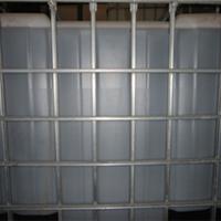 供应沥青温拌剂