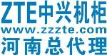 河南威图电子科技有限公司