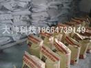 广东高强无收缩灌浆料广西海南福建等地厂家代加工生产