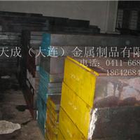 供应crwmn模具钢,切割零售,10公斤起订