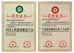 中国工程建设推荐产品建材保温行业十大品牌