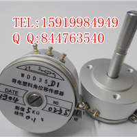 供应电位器WDD35D1