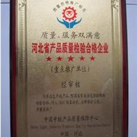 河北新永久防水防腐工程技术开发有限公司招商加盟