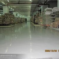 供应低价金砂钢耐磨地坪