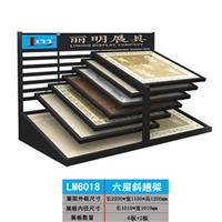 供应丽明牌LM6018六层斜趟架地砖展示柜
