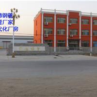 北京舜德钢管有限公司