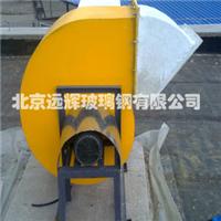 北京供应玻璃钢风机厂家