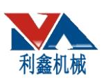 河南利鑫机械设备有限公司