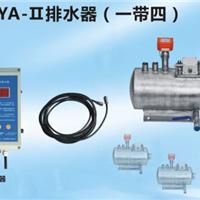 供应美国寿力大型离心机排水器