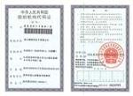 铭凯欣机构代码证