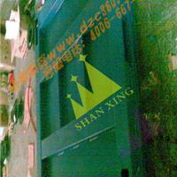 供应深圳|1.2*1.2m电子地磅平台称