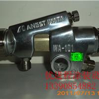 供应日本IWATA岩田自动喷枪WRA200-202P