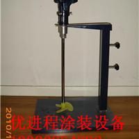 油漆搅拌器(手动升降式)气动搅拌机
