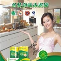 大自然木器漆代理  中国十大品牌涂料