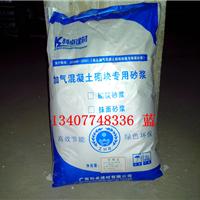 钦州蒸压加气砖专用砌筑砂浆